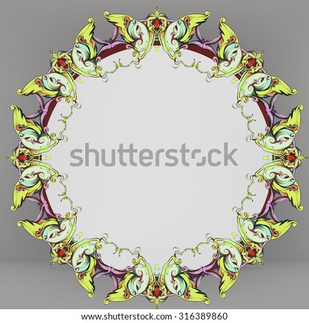 frame  vintage baroque flowers vector, an isolated pattern, design vignettes for books and picture frames - stock vector