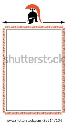 Frame with meander and Greek helmet silhouette - stock vector