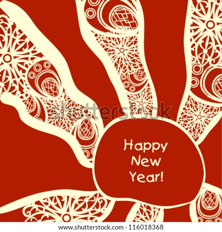 Frame with New year ornament. Vector illustration. - stock vector