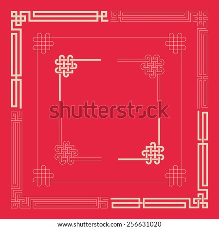Frames of Chinese Style - stock vector
