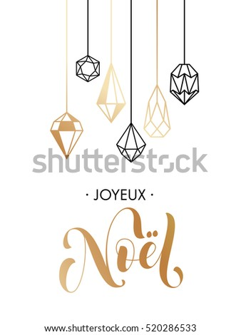 French Merry Christmas Joyeux Noel greeting cards with gold glitter crystal ornaments on white festive background. Joyeux Noel calligraphy lettering