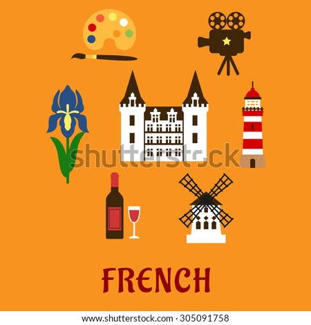 French national flat icons with elegant castle surrounded by bottle of red wine with glass, windmill, movie projector, lighthouse, paint palette, iris flower - stock vector