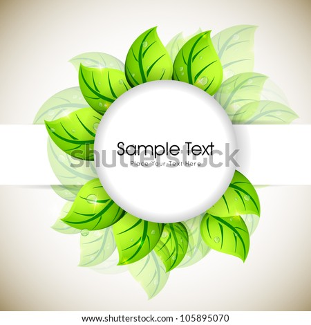 Fresh green leaves background with space for your text. EPS 10.