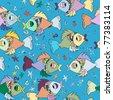 Fresh seamless illustration on a sea theme. - stock vector