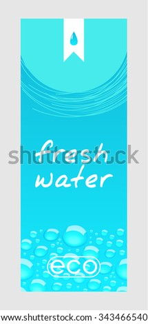 Fresh water banner - stock vector
