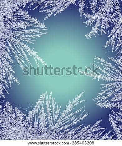 Frosty Pattern Frame.