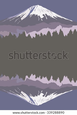 Fujiyama, Mount Fuji, with reflection in lake, vector illustration - stock vector