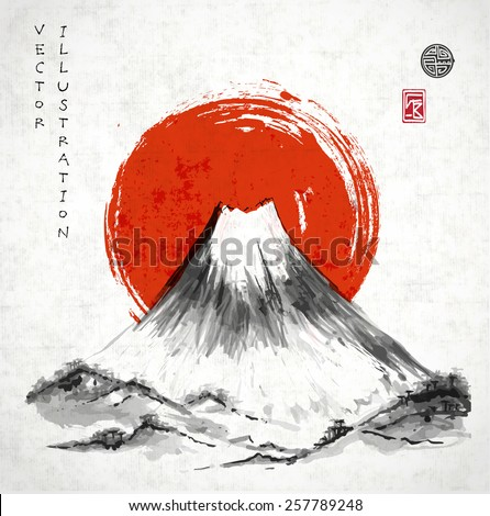 Fujiyama mountain and big red sun on vintage rice paper background. Symbol of Japan. Traditional Japanese style sumi-e. Vector illustration.  Sealed with decorative stylized stamps - stock vector