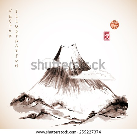 Fujiyama mountain hand-drawn with ink in traditional Japanese style sumi-e on vintage paper. Sealed with decorative stylized stamps. Symbol of Japan - stock vector