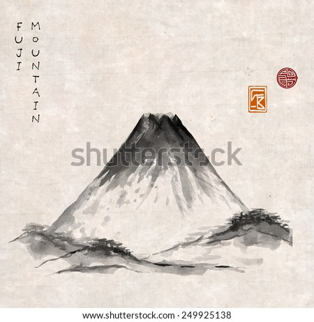 Fujiyama mountain hand-drawn with ink in traditional Japanese style sumi-e on vintage rice paper. Sealed with decorative stylized stamps. - stock vector