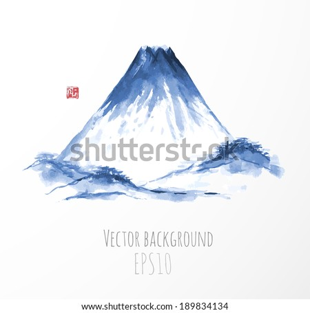 Fujiyama mountain, hand-drawn with ink in traditional Japanese style sumi-e. Vector illustration with Fuji.  - stock vector