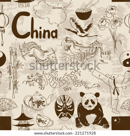 Fun retro sketch Chinese seamless pattern - stock vector
