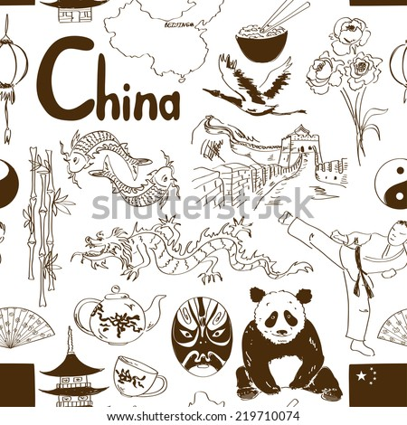 Fun sketch Chinese seamless pattern - stock vector