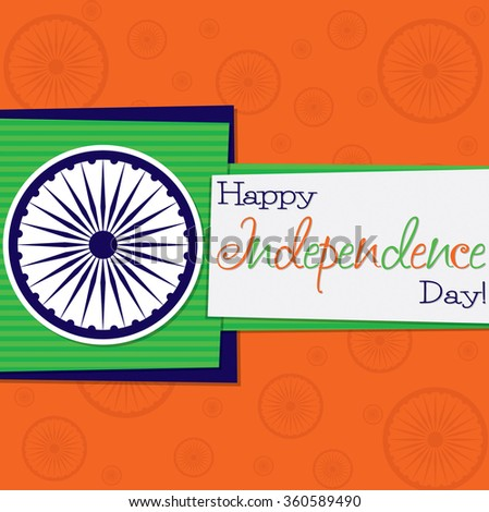 Funky Independence Day card in vector format. - stock vector