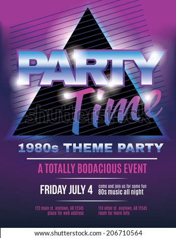 Funky 1980s theme party flyer template invitation - stock vector