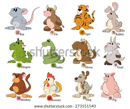 Funny cartoon Chinese zodiac characters. Cute fat animals in the order of appearance in Chinese zodiacal set. - stock vector