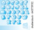 Funny Cartoon shine icy font - letter from A to Z, vector clip art for your christmas design or text - stock photo