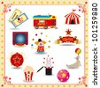 Funny circus icons. fun circus icons for you. - stock vector
