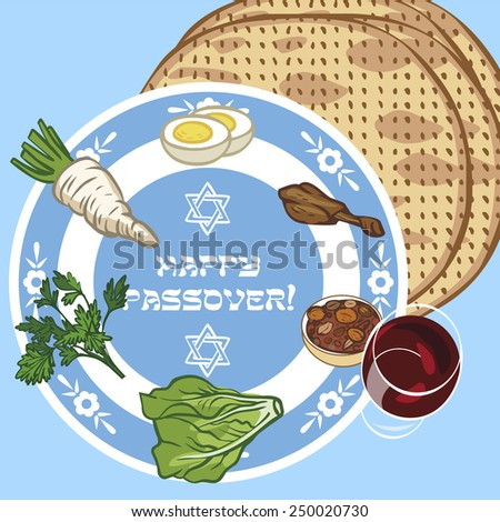 Funny Happy Jewish Passover greeting card. Vector illustration - stock vector