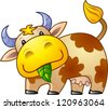 Funny little cow with green leaf in mouth - stock vector