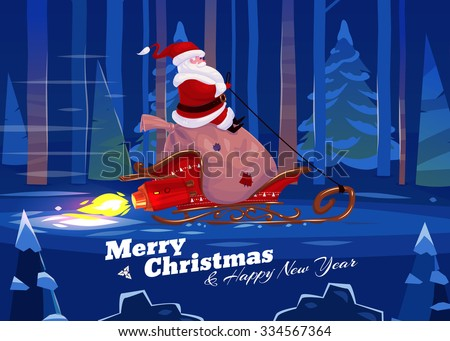 Funny santa with presents on the rocket sled . Christmas greeting card background poster. Vector illustration. Merry christmas and Happy new year. - stock vector