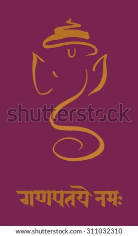 Ganesha illustration with Sanskrit script which translates as: 'Salutations to lord Ganesha'. - stock vector