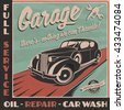 Garage sign in retro style. Vintage car service poster. Vector car illustration. All effects(grunge,old paper) can easily be toggled off. - stock vector