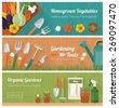 Gardening and horticulture, hobby and diy banner set with tools, vegetables crate and plants - stock vector