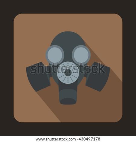 Gas mask icon. Gas mask icon art. Gas mask icon web. Gas mask icon new. Gas mask icon www. Gas mask icon app. Gas mask icon big. Gas mask icon ui. Gas mask icon jpg. Gas mask icon best. Gas mask icon - stock vector