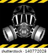 gas mask on black background - stock vector