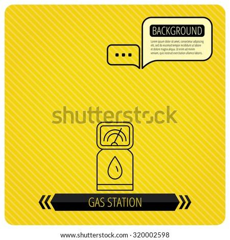 Gas station icon. Petrol fuel pump sign. Chat speech bubbles. Orange line background. Vector - stock vector