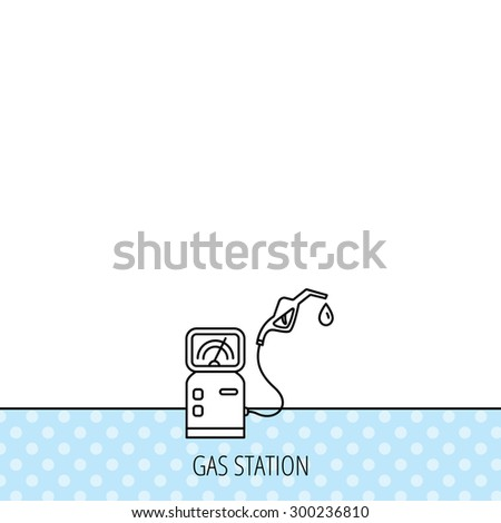 Gas station icon. Petrol fuel pump sign. Circles seamless pattern. Background with icon. Vector - stock vector