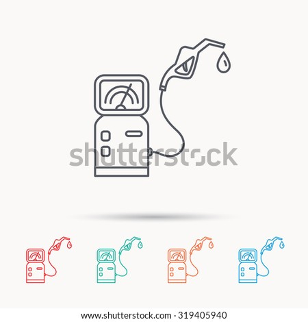Gas station icon. Petrol fuel pump sign. Linear icons on white background. Vector - stock vector