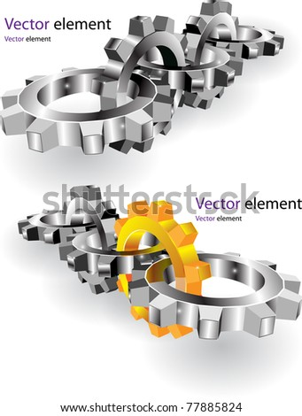 Gear system - stock vector
