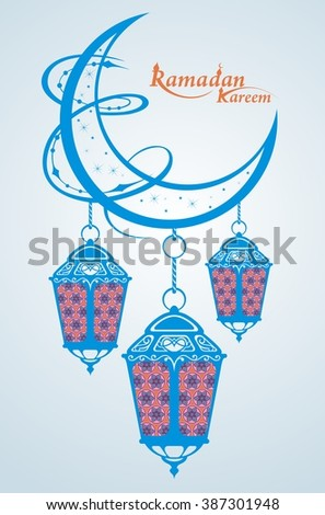 Generous Ramadan - stock vector