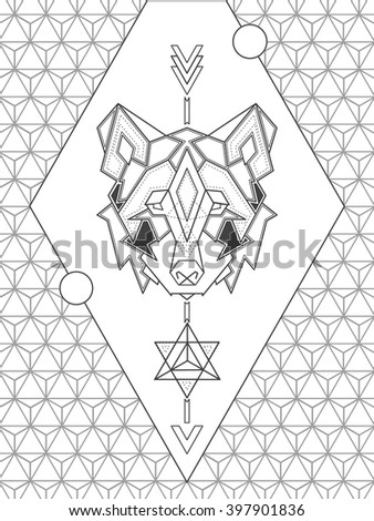 Geometric And Abstract Coloring Page For Adults Sacred Geometry Wolf Mysterious Shamanic