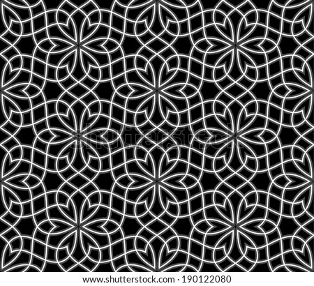 Geometric arabic seamless pattern. Abstract background. - stock vector