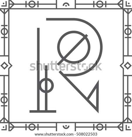 Geometric hipster art deco fontletter r stock vector 508022503 geometric hipster art deco font letter r altavistaventures Image collections