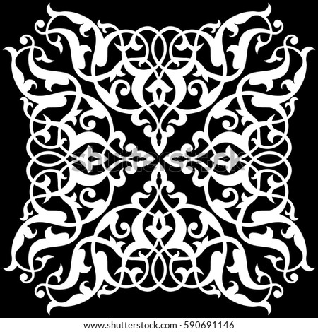 Geometric Islamic Pattern Arabesque Black White Stock ...