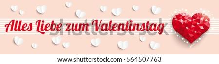 German Text Alles Liebe Zum Valentinstag, Translate Happy Valentines Day.  Eps 10 Vector File