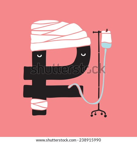 Get well soon russian ruble vector card - stock vector