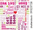 Get well soon seamless background pattern in vector - stock photo