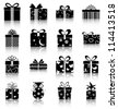 Gift boxes - 16 icons/ silhouettes of gift boxes. - stock vector