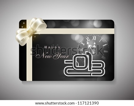 Gift card for Happy New Year celebration with ribbon. EPS 10. - stock vector