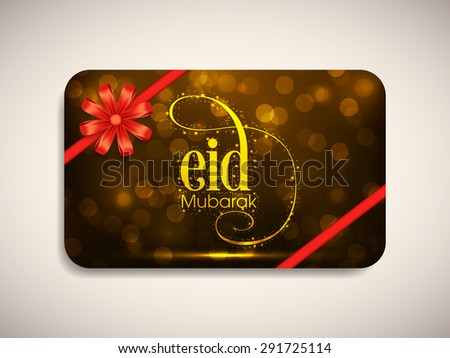 Gift card of Eid Mubarak with intricate calligraphy for the celebration of Muslim community festival. - stock vector