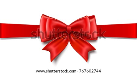Gift decoration. Beautiful red ribbon - stock vector