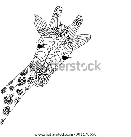 Giraffe illustration - stock vector