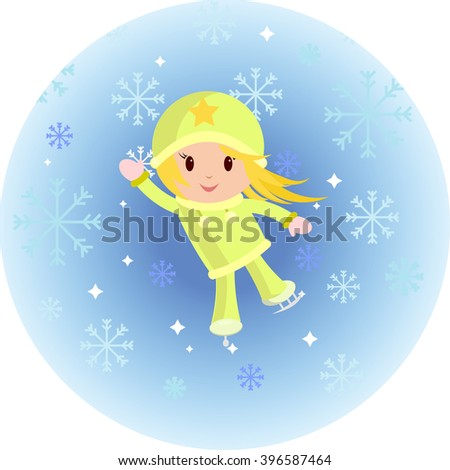 girl on skates on the background of snow