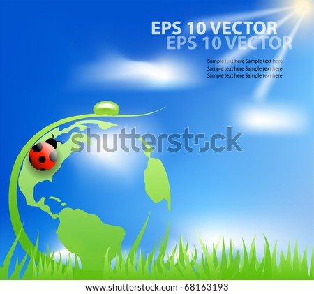Glass globe in fresh green grass. EPS10 vector illustration. - stock vector