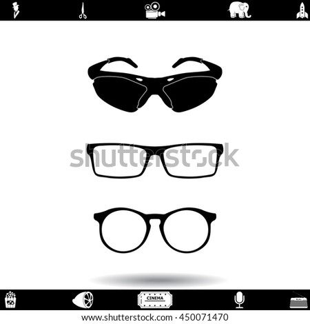 Glasses icon. Black icon on white background.